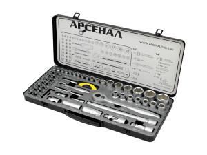 Набор инструмента 63 предмета Арсенал