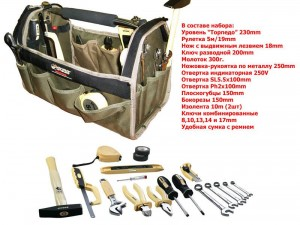 Набор сумка-ящик 18 предметов Skrab Для Дома